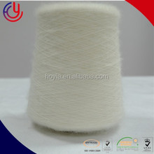 best quality acrylic mohair blended yarn brushed mohair yarn for knitting
