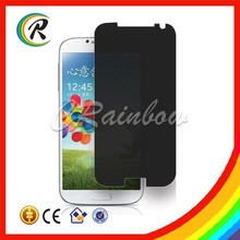Factory Price clear privacy glass for samsung galaxy S4 privacy filter screen protector