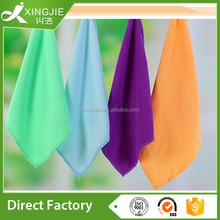 Square 22 * 22 microfiber kitchen clean and it will take to do small squares Factory direct sale