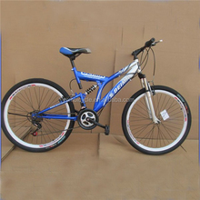 hot selling full suspension mountain bike/mounain bicycle for sale MTB SM-856