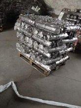 Sucata de aço inoxidável de aço inoxidável scraps 304 preço