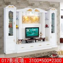 Latest european design everyday living hall unit furniture 017# classic tv unit furniture