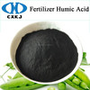 Vermicompost Humic Acid Organic Fertilizer