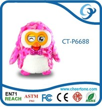 2015 cheap pets products with 4AAA batteries controlled , music animated plush toy , electronic owl can dance and sing