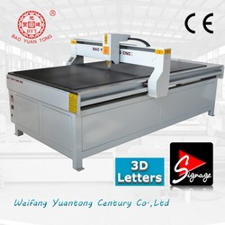 BJD-1325 CNC router for advertise