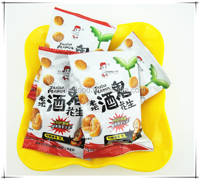 Delicious Peanut Fried Snack