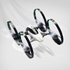Learn to fly top rc quadcopter helicopter drone