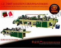 LZ-700T Automatic making machine for stationery inside page with index of expanding file (2 lines)