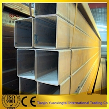Q235 ms steel square tube and square pipe pron tube