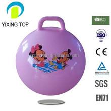 Professional exercise Ball handle hopper ball gym ball for kids
