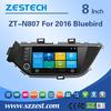double din car radio dvd for Nissan Lannia 2016 Bluebird 2 din car radios with navigation with RDS bluetooth car gps navigator