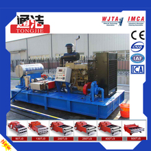 High Pressure equipment for Tank Cleaning Tongjie 70L/M cleaner system