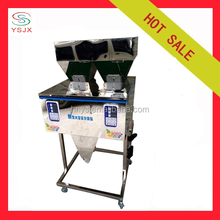 High Speed Small Grain Packing Machine with Low Cost