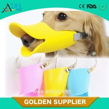 Innovative Duckbill Design Ultra Soft Silicone Pet Products Adjustable Pet Dog Muzzle