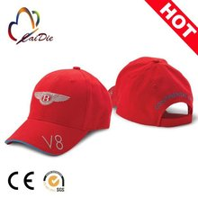 2014 most Kawai 100% cotton cutstom embrodiery logo baseball cap children cap aninal cap with two ears on crown