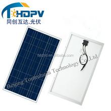 12V 100W 150W 200W 250W 300W Chinese Solar panel for sale , pv solar panel