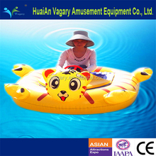Cartoon inflatable bumper boat