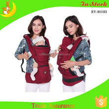 2015 fashion design multi colored leather baby carrier