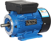 electric motor/YL631-4 aluminum housing single phase asynchronous motor