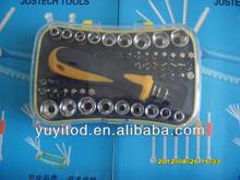 Moblie Phone Tool Kit
