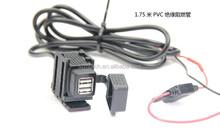 Motorcycle Power socket