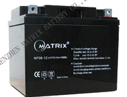 12v 38ah agm gel battery with abs cover