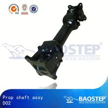 BAOSTEP Highest Level Oem Design Tuv Certified Trailer Axles And Parts