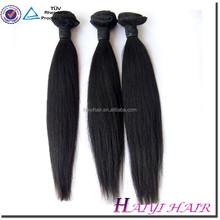 Unprocessed 5A 6A 7A Grade virgin grade 7a natural indian curly