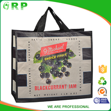 Wholesale customized promotional resuable zipper shopping bag