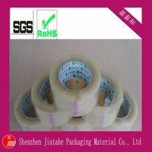 BOPP Tape Price Offer(ISO 9001 2008&SGS)