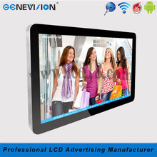 Wall mount 42 inch 1080P ipad 3g wcdma/gsm multimedia video player with andriod system(MG-420J)