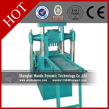 Factory price charcoal briquette making machine for coal tablet press