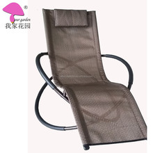 rocking chair /eames rocking chair/ folding rocking chair /recliner chair/garden rocking chair