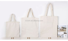 wholesale cheap Handmade custom Eco natural canva tote bag /cotton shipping bags/non-wover carrier shipping bags