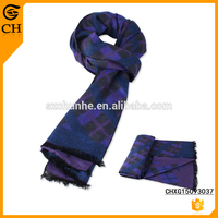 Birthday Gift Nice Package Young Boy Best Price Uniform Scarf