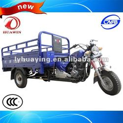 Motor tricycle for cargo 110cc