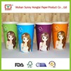 Wholesale Biodegradeable Different Types of Coffee Cups, Modern Custom Espresso Cups from China Factory