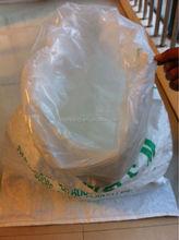 china factory pp sugar sack,woven pp sugar bag