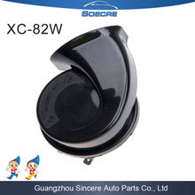 Samples Are Available Universal Sanil Car Horn Oem Accessories For Ford F150