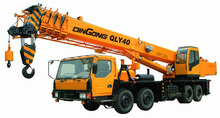 New style QINGONG QLY40 truck crane 40 ton,hydraulic truck crane,mobile truckcrane hot for sale