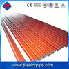 machine to make steel tube ASTM / DIN/ GB