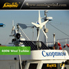 2015 hybrid solar wind power generation system for hot sale