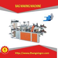 top sale TBE-500 plastic bag folding machine