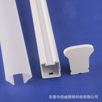 All Plastic Tube Light Components, T5 Integration LED Tube parts for special Market