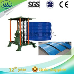 automatic-roof-panel-curving-machine-roll-forming.jpg