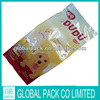 stand up pouch with zipper dog food packaging Side gusset bag