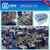 High qutality reasonable price stretch film wrapping machine