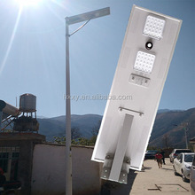 60w 70 80 90w best selling high power 100W solar LED street light with mono solar panel