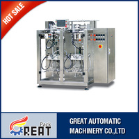 automatic ice tea mixing instant powder round corner packing machine system