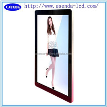 Android internet ad player lcd/diy usb lcd mp3 player/android ktv player